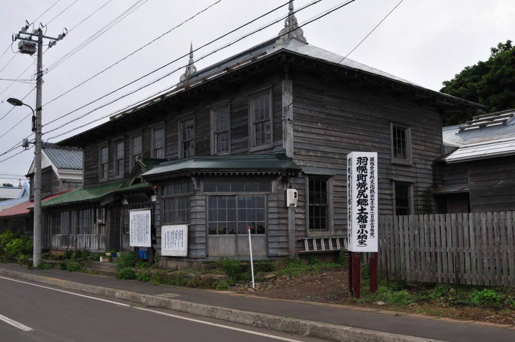 焼尻郷土館(旧小納家)