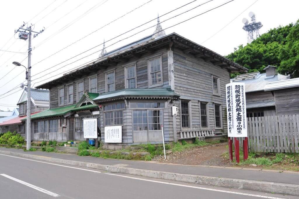 羽幌町焼尻郷土館