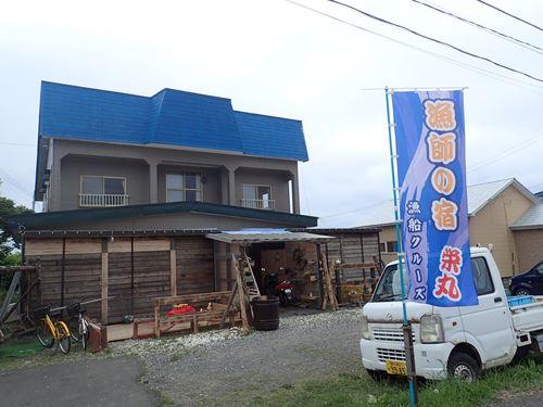 民宿 栄丸