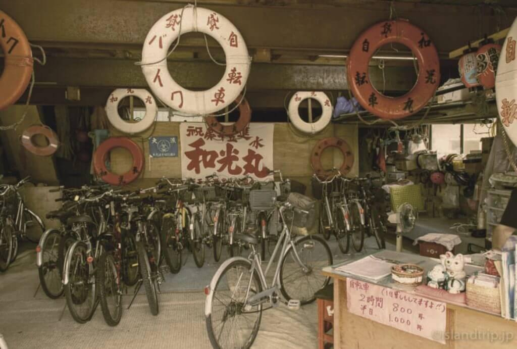 和光丸貸自転車