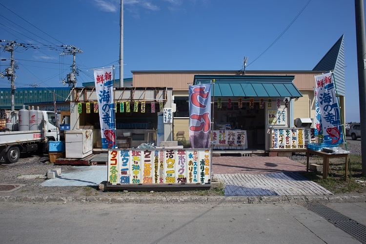マリンショップ海鮮オロロン屋